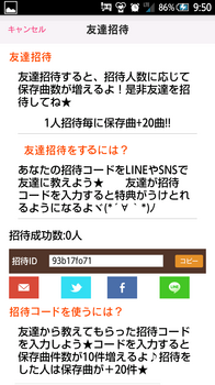 Screenshot_2014-07-07-09-50-51.png